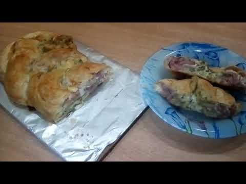 Слоёный пирог с ветчиной и сыром