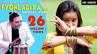 Fyonladiya (फ्योंलड़िया) by Kishan Mahipal || Most Popular Uttarakhandi Song