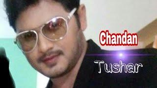 Artist Tushar (Chandan ,Toh Agana Ra Tulasi Fame )##Music Video##TUMA SAMPARK RE /Jubuli Das