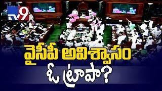 YCP No Confidence Motion a trap || TDP || AP special status