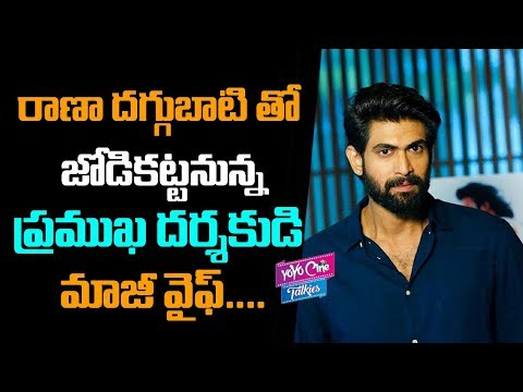 Kalki Koechlin Entry In Tollywood With Rana Daggubati | Bollywood Updates | YOYO Cine Talkies