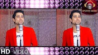 Mujeeb Suroosh - Lamba Lamba OFFICIAL VIDEO