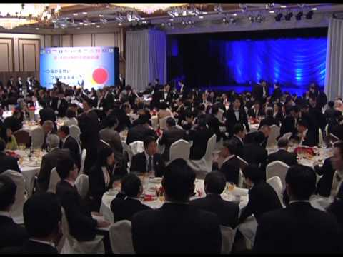GALA Dinner  Hosted By Prime Minister Shinzo Abe & MME. Akie Abe 12/14/2013