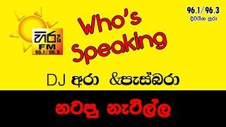 DJ Ara & Pasbara Who's speaking natapu netilla