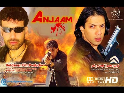 Anjaam (the End) - Afghan Full Length Movie video