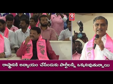 Minister Harish Rao Inaugurates TRSV Training Classes And Interact With Students In Siddipet | V6