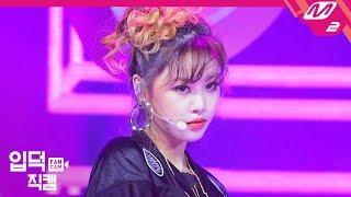 [입덕직캠] (여자)아이들 수진 직캠 4K 'Uh-Oh' ((G)I-DLE SOO JIN FanCam) | @MCOUNTDOWN_2019.6.27
