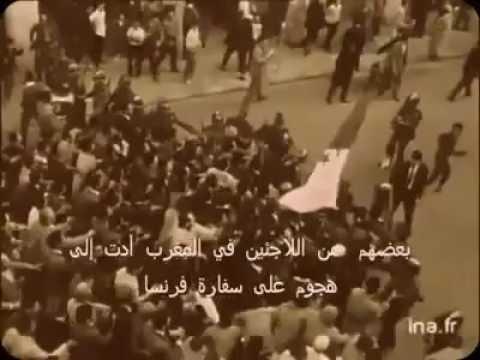 Manifestations de soutien au FLN algérien - Rabat le 12/11/1961