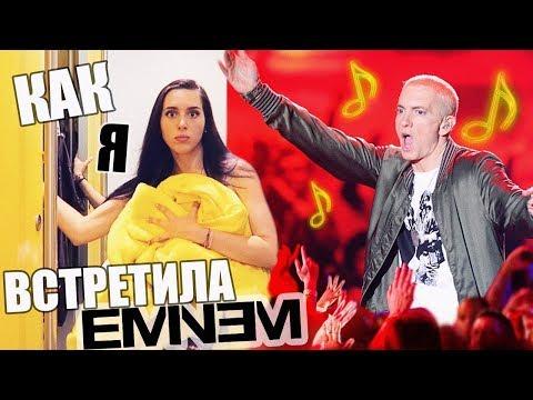 САМЫЙ НЕЛОВКИЙ МОМЕНТ!!! / MTV EMA 2017 #ЛОНДОН