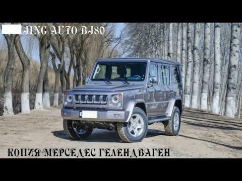 КИТАЙСКИЕ АВТО НОВИНКИ 2017-2018 ГОДА   CHINESE AUTO NEW YEAR 2017-2018