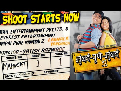 Mumbai Pune Mumbai 2 - Shoot Begins - Swapnil Joshi, Mukta Barve - Marathi Movie video