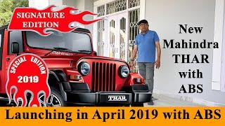 New Mahindra Thar with ABS    Mahindra Thar Special Edition 2019