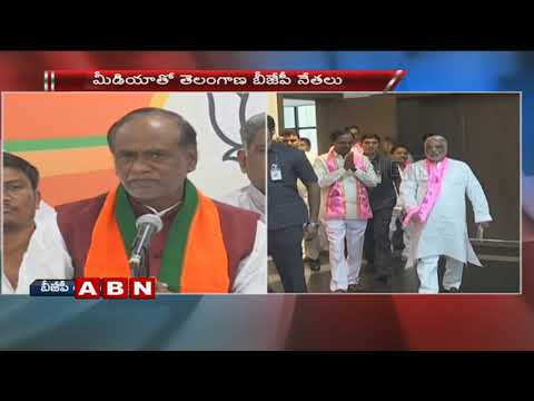 Telangana BJP President K Laxman Speaks To Media