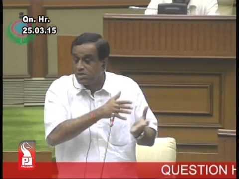 Goa Legislative Assembly Question Hour 25 Mar 2015