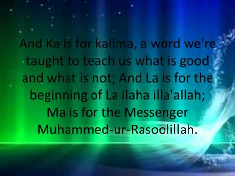 A Is For Allah: Yusuf Islam (lyrics) - Nasheed video