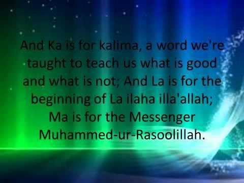A Is For Allah: Yusuf Islam (lyrics) - Nasheed video