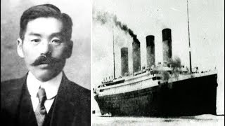 4 Mysteries About The Titanic That Cannot Be Explained