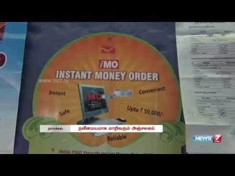 India Post getting back into shape with new schemes | Tamil Nadu | News7 Tamil