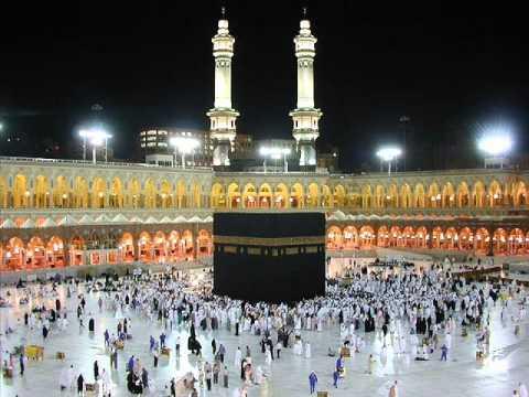 Islam: sourates AL-FATIHA,AN NAS,AL FALAQ,AL IKHLAS,AL MASSAD,AN NASR,AL KAFIRUN,AL KAWTHAR...