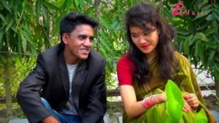 Dekhechi Toke Ei Prothom / Bangla New Full Song HD - 2017/ Singer : Ruman