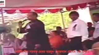 Special Speech of late Ex Mayor Lokman Hossain