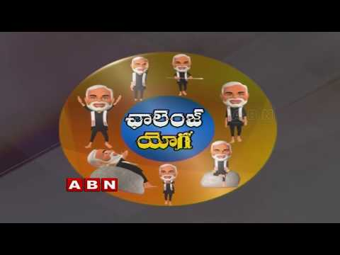 Challenge Yoga | PM Modi perfoms Yoga | No Comment | ABN Telugu