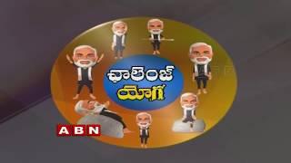 Challenge Yoga | PM Modi perfoms Yoga | No Comment