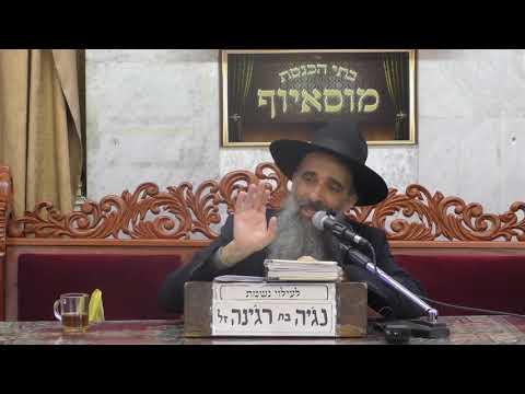 הרב מאיר שמואלי