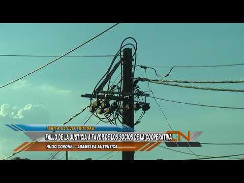Prosperó una medida cautelar y se frenó el aumento de la tarifa eléctrica en Concordia