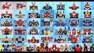 DX Super Sentai Mecha (1975- 2018) Goranger- Lupinr VS Patranger ???????????????? VS ???????? ASMR