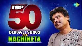 Top 50 Songs of Nachiketa    HD Songs One Stop Jukebox