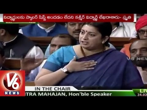 Smriti Irani Emotional Speech over Rohit Vemula Suicide | Lok Sabha | V6 News