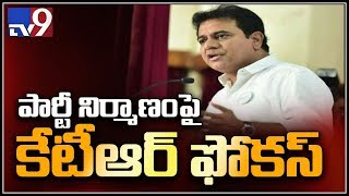 KTR to focus on strengthening TRS cadre to booth level