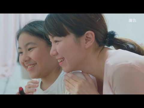 「微微道來,預見未來」微電影系列 亞軍 MY TURN