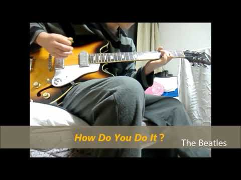 How Do You Do It ? / The Beatles (cover) MP3