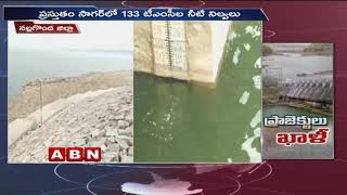 Water Dips To Low Level In Nagarjuna Sagar Due To Summer
