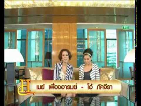 Renaissance Bangkok Ratchaprasong Hotel Review by 13 Happy Morning TV Program