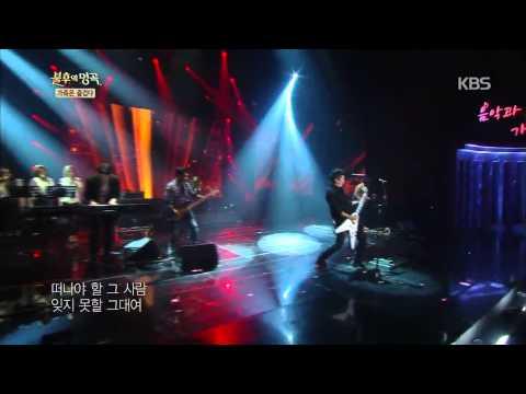 [HIT] 불후의 명곡2, 가족(Family) 특집-홍경민(Hong Kyung Min) - 떠나야할 그 사람.20150117