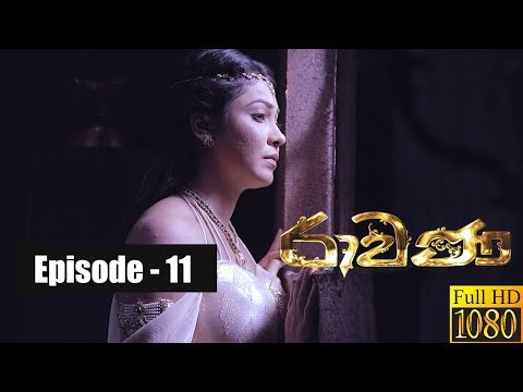 Ravana | Episode 11 30th December 2018