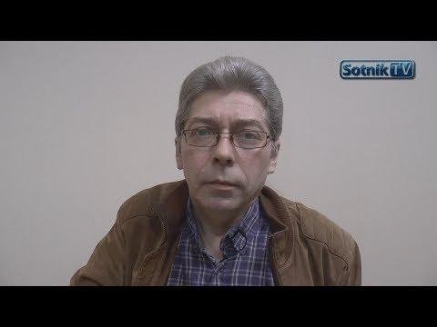 А. СОТНИК: «Я ЭВАКУИРОВАЛ СЕМЬЮ ИЗ РОССИИ…»