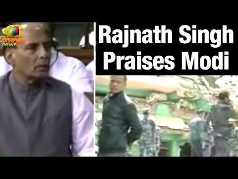 Nepal Earthquake: Home Minister Rajnath Singh praises PM Modi