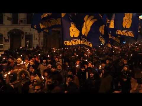 День народження Бандери-2013. Київ, 1 січня