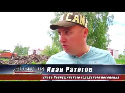 Новости 21 июня 2017 г. Часть 1