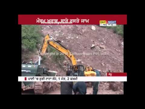 Heavy rains and landslide closes Jammu-Srinagar national highway