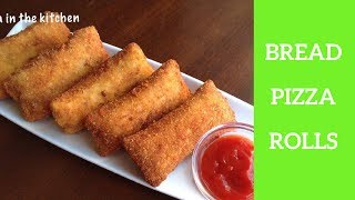 Bread Pizza Roll Recipe - Homemade Pizza Bread Roll by (HUMA IN THE KITCHEN)