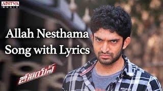 Allah Nesthama Song - Genius Movie Songs With Lyrics - Havish, Sanusha.