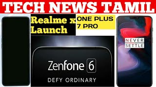 Realme X India Launch Confirmed, OnePlus 7 Pro Blue,Zenfone 6 India Launch, Galaxy M40 SD675
