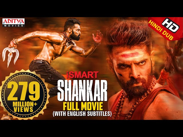 iSmart Shankar full movie 2020  Hindi Dubbed Movie  Ram Pothineni, Nidhi Agerwal, Nabha Natesh