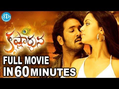 Krishnarjuna Movie In 60 Minutes | Nagarjuna | Vishnu | Mamta Mohandas
