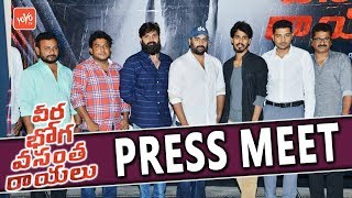 Veera Bhoga Vasantha Rayalu Movie Press Meet | Sukumar | Shriya Saran